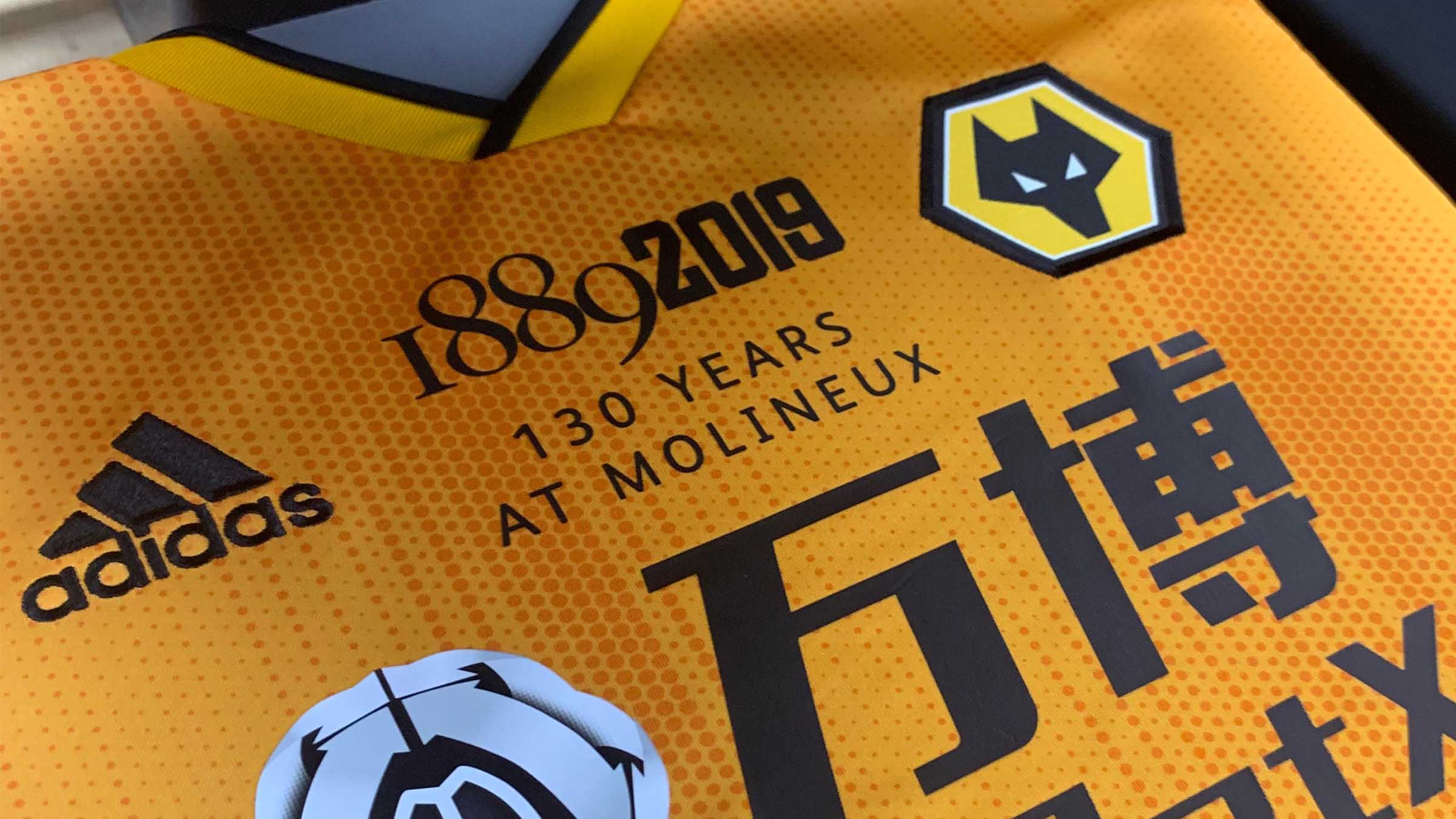 Players to wear special shirts to mark 130 years at Molineux